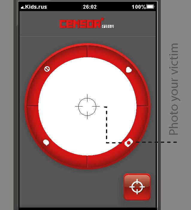 Censorgram-02